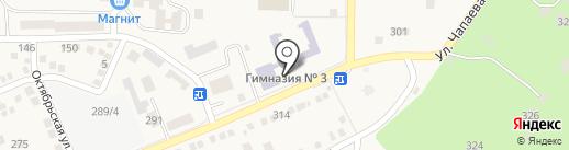 Гимназия №3 на карте Аксая