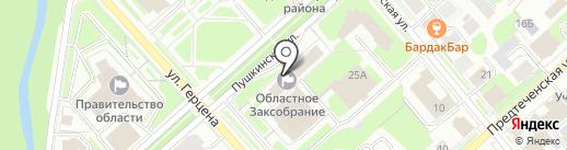Постоянный комитет по регламенту и депутатской деятельности на карте Вологды