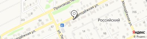 Дом культуры на карте Российского