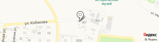 Автомойка на карте Аксая