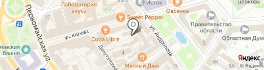 Just smoke на карте Ярославля