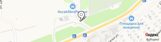 Omega на карте Аксая