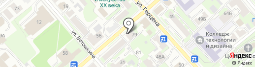 Магазин сумок и кожгалантереи на карте Вологды