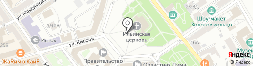 Банкомат, Промсвязьбанк, ПАО на карте Ярославля
