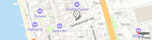 Диана на карте Сочи