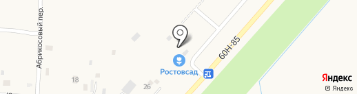 РостовСАД на карте Дорожного