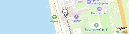 Служба доставки морепродуктов и раков на карте Сочи