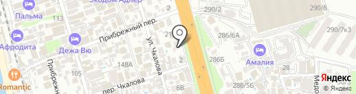 Целебные дары Алтая на карте Сочи