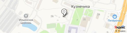 Мои документы на карте Кузнечихи
