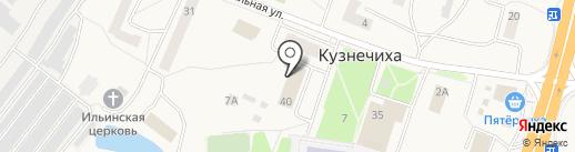 Надежда на карте Кузнечихи
