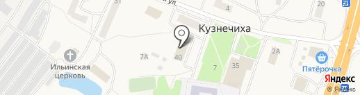 Auto Parts на карте Кузнечихи