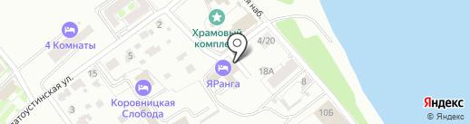Студия камня на карте Ярославля