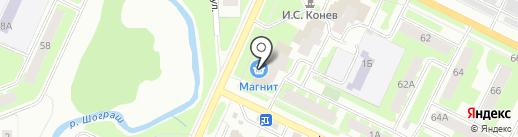 Детский гардеробчик на карте Вологды