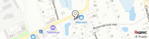 Мастерская по вклейке автостекол на карте Ярославля