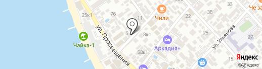 Бэйкери на карте Сочи