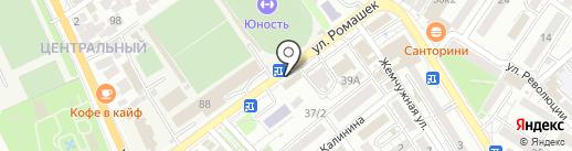 Копировальный центр на карте Сочи