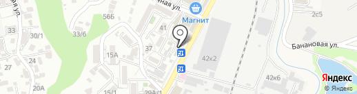 Media Service на карте Сочи