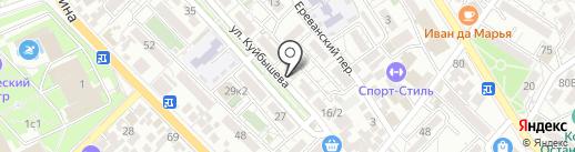 ТопливоДар на карте Сочи