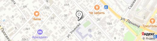 АЛИСА на карте Сочи