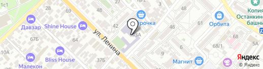 Школа дзюдо и самбо на карте Сочи