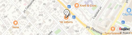 Феникс на карте Сочи