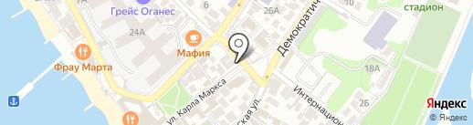 Пармезан на карте Сочи