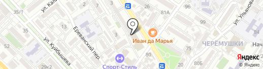 Печатный двор на карте Сочи