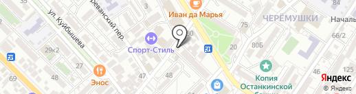 Магазин пива на карте Сочи