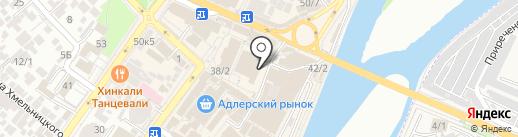 Магазин спецодежды на карте Сочи