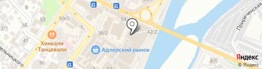 Домленд на карте Сочи