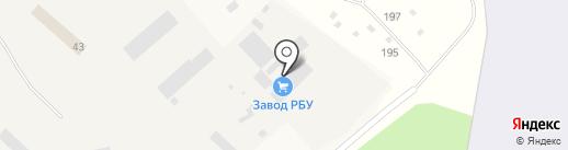 РБУ на карте Дорожного