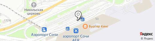 Банкомат, Росбанк, ПАО на карте Сочи