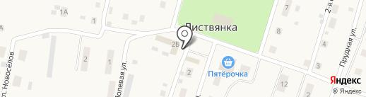 Национальный платёжный сервис на карте Листвянки