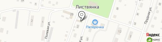 Дубрава на карте Листвянки