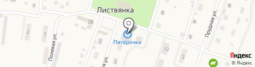 Мебельный магазин на карте Листвянки