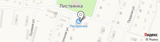 Листвянка на карте Листвянки