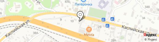 Хостел на Каспийской на карте Сочи