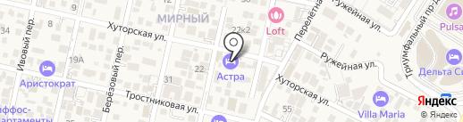 Астра на карте Сочи