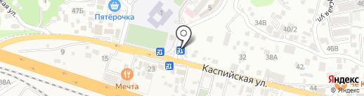 Скиф, ЧОУ на карте Сочи