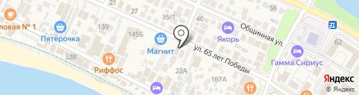 Каролина на карте Сочи