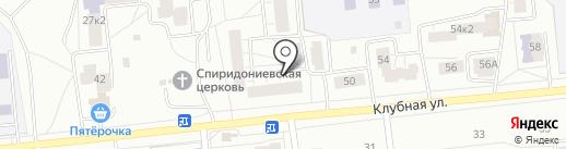 Бухгалтерское агентство на карте Ярославля