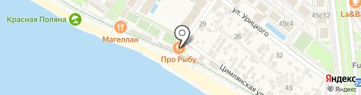 Веселое на карте Сочи