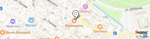 SerTiDi на карте Сочи