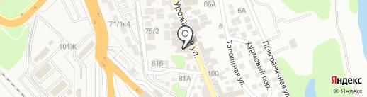 Мастерская по ремонту ювелирных изделий на карте Сочи