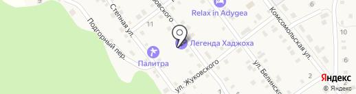 Хаджохский Уют на карте Каменномостского