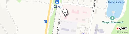 Каменномостская участковая больница на карте Каменномостского