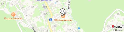 Ом Дом Cafe на карте Сочи