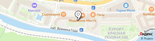 Фрау Марта на карте Сочи