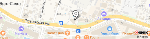 Эдельвейс на карте Сочи