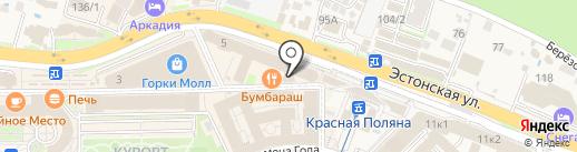 Kazan на карте Сочи